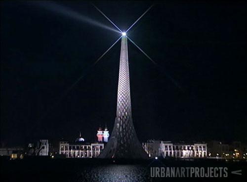 Beacon-Inauguration